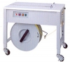 STRAPPING MACHINE-Preferred Pack SP-4 Semi Auto Strapping Machine w/ Adjustable Table Height