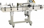 WRAP AROUND LABELER -  PL-501 Wrap Around Labeling Machine - FREE SHIPPING!