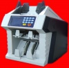 Ribao HK-506 Currency Discriminator/ Money or Mixed Bill Counter/ Cash Sorter - FREE SHIPPING!