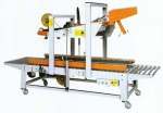 Truline TP-705A Flap Close Automatic RANDOM Carton Packing Machine (20