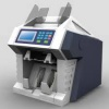 ERC SHARK Option - Additional Currency Option for SHARK Mixed Bill Counter/ Money or Cash Sorter/ Currency Discriminator