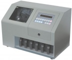 CoinMate CS-600A Mixed Coin Counter and Sorter Discriminator
