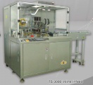 CD/DVD Overwrappers | Preferred Pack TS-3000 SG (Inline Infeed) CD/DVD Over Wrapping Machine